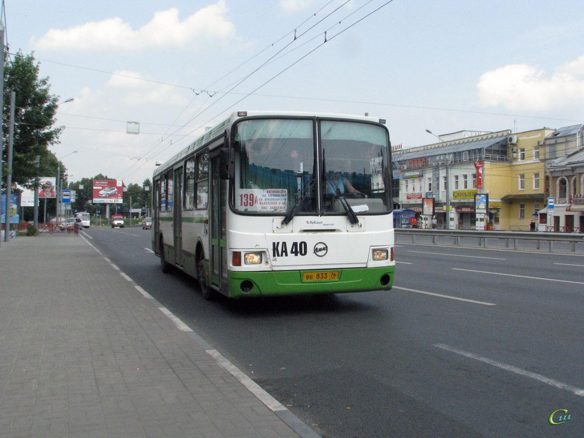 Ярославль. ЛиАЗ-5256.26 ве833