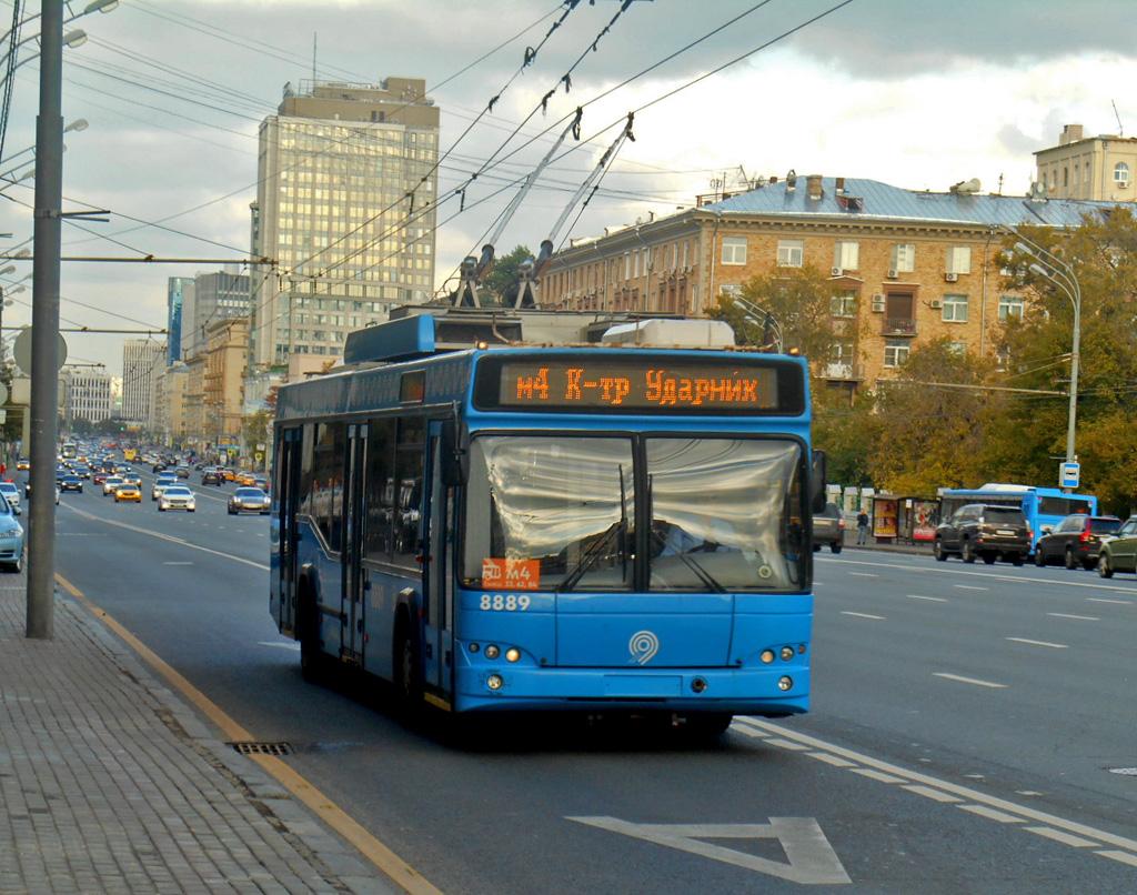 Москва. СВАРЗ-МАЗ-6235.00 №8889