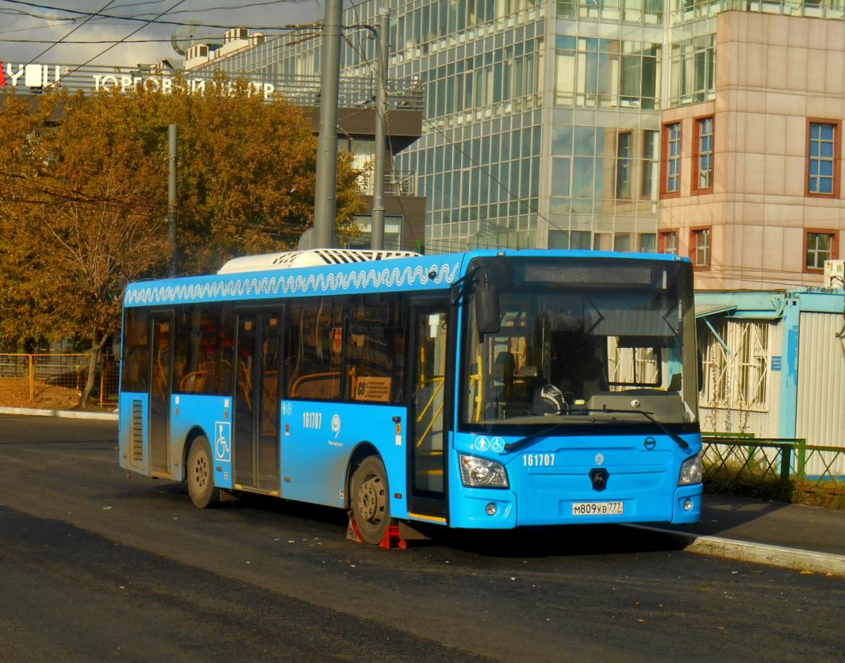 Москва. ЛиАЗ-4292.60 м809ув