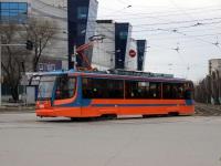 Пермь. 71-623-00 (КТМ-23) №558