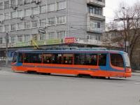 Пермь. 71-623-00 (КТМ-23) №518