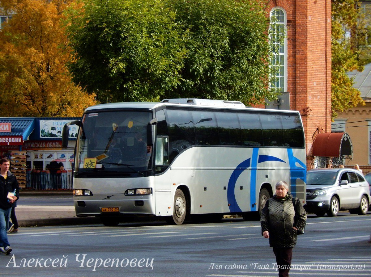 Череповец. Carrus Star 602 аа720