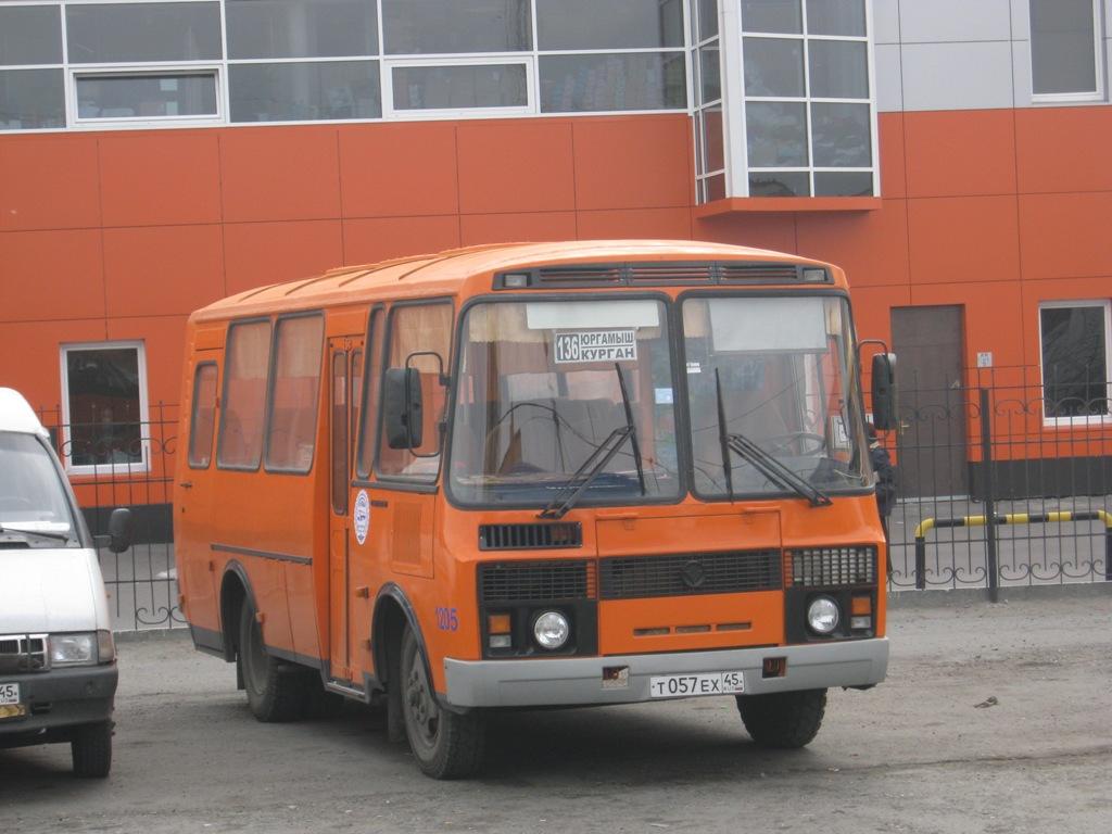 Курган. ПАЗ-3205-110 т057ех