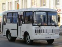 Курган. ПАЗ-32054 в925ме