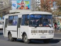 Курган. ПАЗ-32054 а696мв