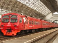 Москва. ЭД4М-0294