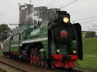 Москва. П36-0110