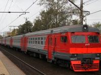 Москва. ЭД2Т-0006