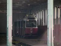 Вена. SGP E2 №4055