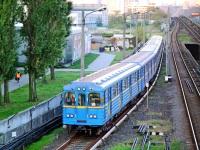 Киев. Ема-502-7173