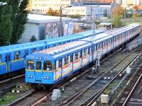 Киев. Ема-502-7194
