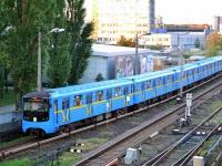 Киев. Е-КМ-Гб-5449