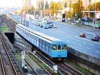 Киев. Ема-502-7178