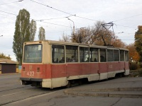 71-605А (КТМ-5А) №432