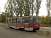 Кривой Рог. 71-605А (КТМ-5А) №453