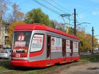 Хабаровск. 71-623-02 (КТМ-23) №129