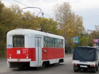 РВЗ-6М2 №327