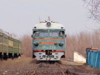 Глубокий. ЭР9П-223