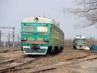 ЭР9П-223, ЭР9М-387
