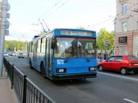 Гомель. АКСМ-20101 №1673