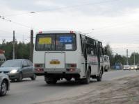 Дзержинск (Россия). ПАЗ-4234 ау464