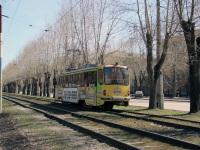 Екатеринбург. 71-405 №003