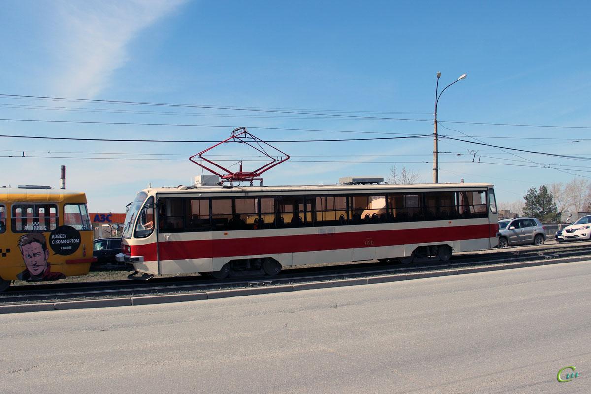 Екатеринбург. 71-405 №020