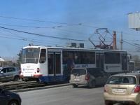 Екатеринбург. 71-405 №007