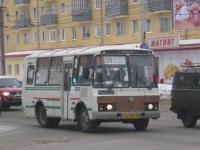 Курган. ПАЗ-32053 ав248