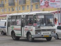 Курган. ПАЗ-32054 ав869
