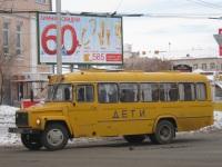 Курган. КАвЗ-39765 б/н