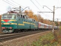 Серпухов. ЧС7-089