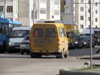 Кострома. ГАЗель (все модификации) ее332