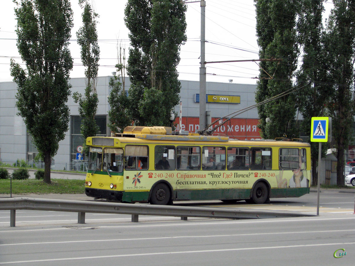 Липецк. БТЗ-5276-04 №072