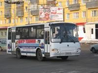 Курган. ПАЗ-4230-03 т501ет