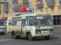 ПАЗ-32053 ав718
