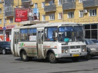 Курган. ПАЗ-32054 ав537