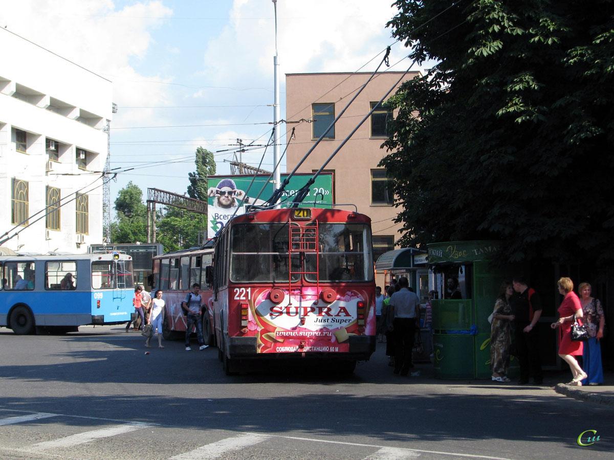 Краснодар. ЗиУ-682Г-018 (ЗиУ-682Г0Р) №221