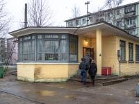Санкт-Петербург. Здание диспетческой на к/ст «Малая Охта»