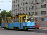 Хабаровск. 71-132 (ЛМ-93) №126