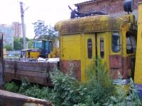 Хабаровск. МТВ-82 №2