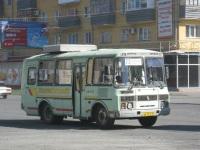 Курган. ПАЗ-32053 ав721