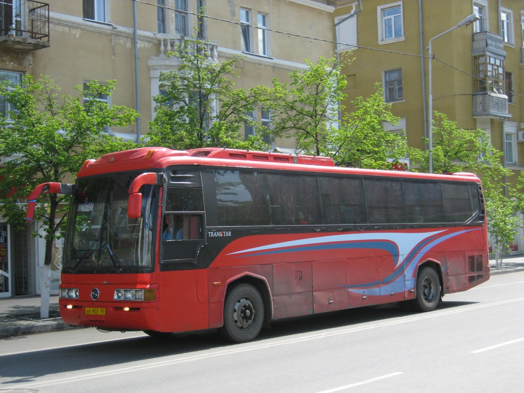 Курган. SsangYong TransStar ав903