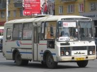 Курган. ПАЗ-32053 ав950