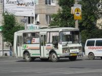 Курган. ПАЗ-32054 ав930