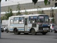 Курган. ПАЗ-3205-110 аа868