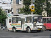 Курган. ПАЗ-32053 ав892