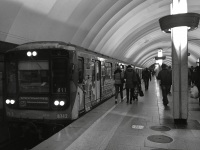 Санкт-Петербург. Головной вагон метрополитена 81-717 (ЛВЗ) № 8742