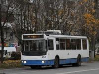 Владимир. ЗиУ-682Г-016.04 (ЗиУ-682Г0М) №267