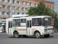 Курган. ПАЗ-32054 т813кв